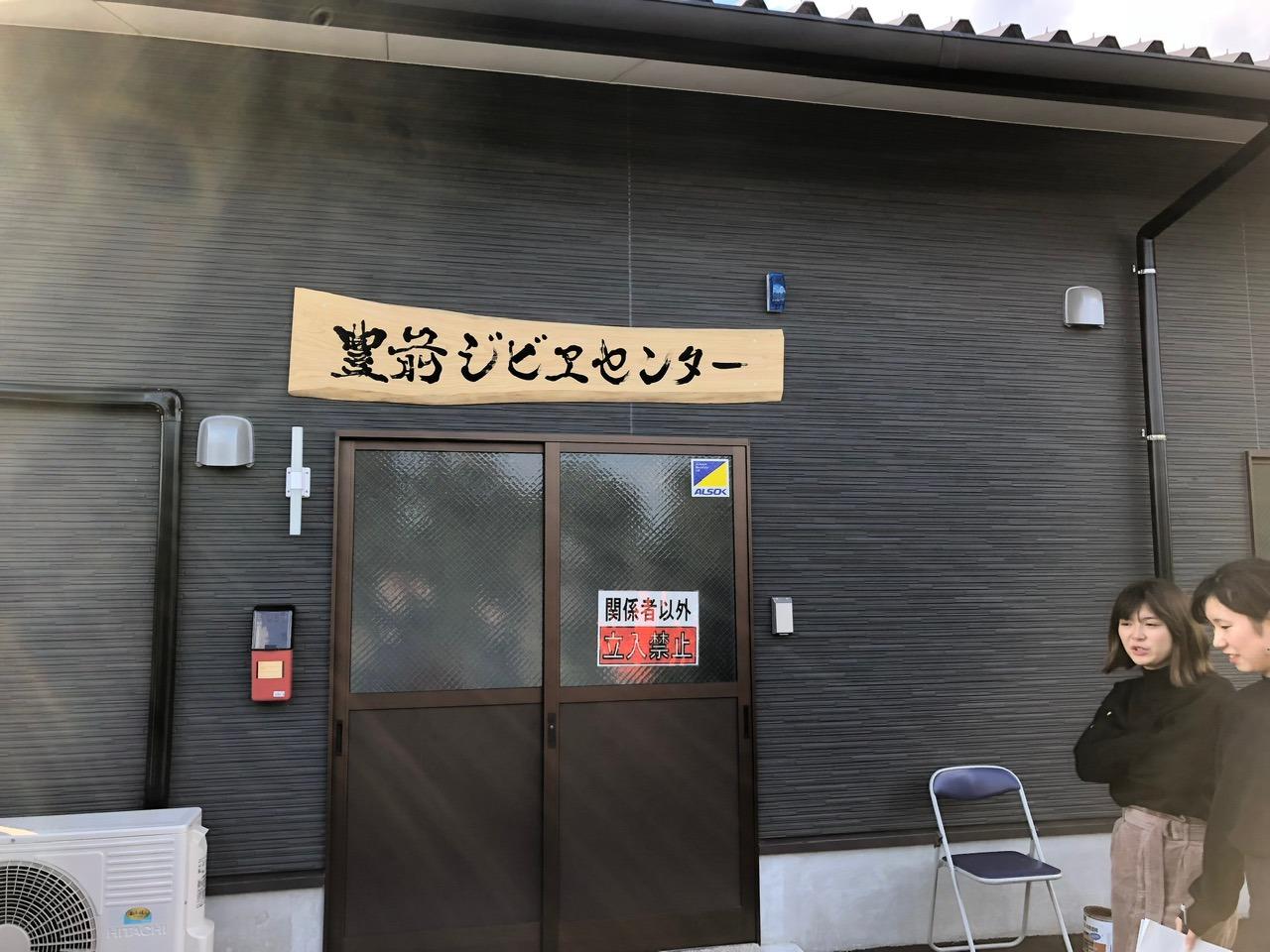 jibie_1.jpg